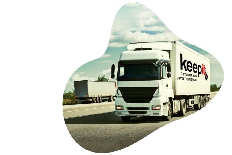 קיפאיט keepit פתרונות אחסון -אחסון תכולה דירה קיפאיט